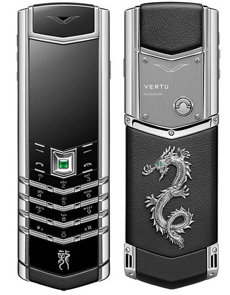 3925073_Vertu_Dragon_4 (468x600, 69Kb)