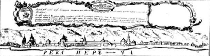 4515221_ris_132_Nerchinsk_nachala_XVIII_veka_1_ (700x186, 26Kb)