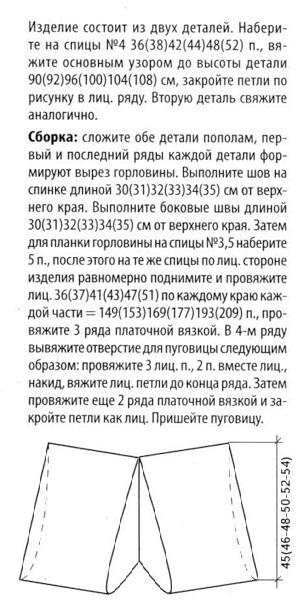 gaket-23 (301x601, 83Kb)