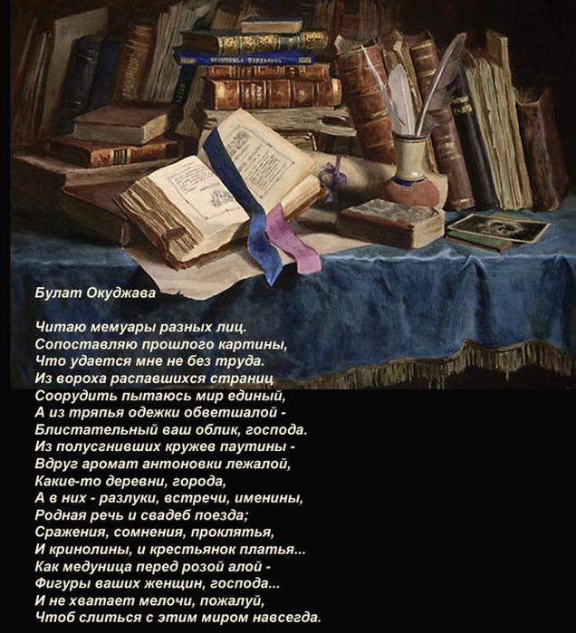56492643_1268661472_Untitled12_copy (636x699, 168Kb)