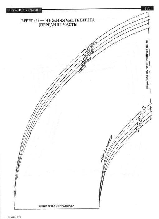 110-webbig (510x700, 34Kb)