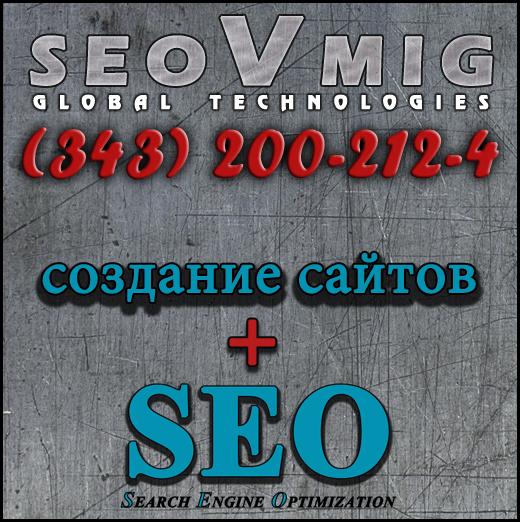 2835299_SEVMIG_2_ (520x522, 300Kb)