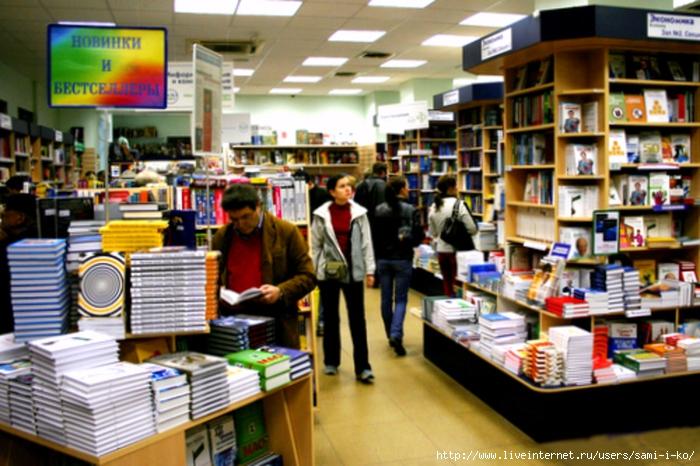 В Москве открылась Международная книжная выставка-ярмарка