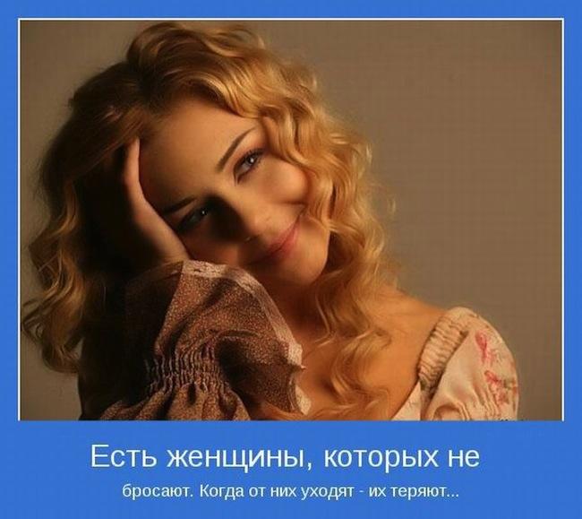 Красивые девушки воронежа 19 фотография