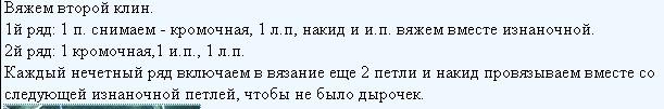 4683827_20111225_075855 (611x101, 21Kb)