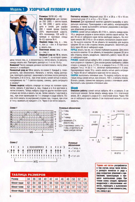 MD022012-5 (467x700, 470Kb)