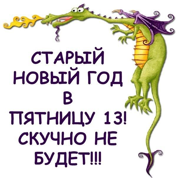 1326299612_staruyy_novuyy_god (604x604, 82Kb)