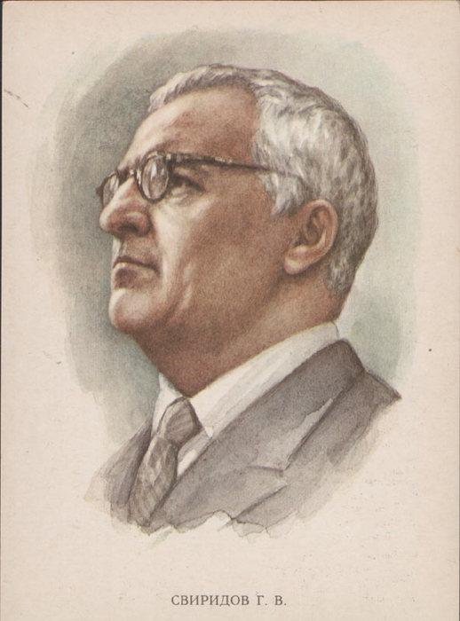 Георгий-Васильевич-Свиридов-1915-–-1998 (518x700, 59Kb)