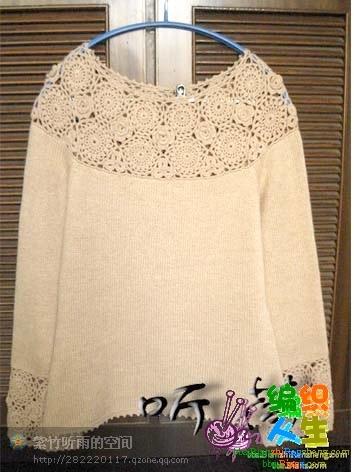 Пуловер С Ажурными Вставками Доставка