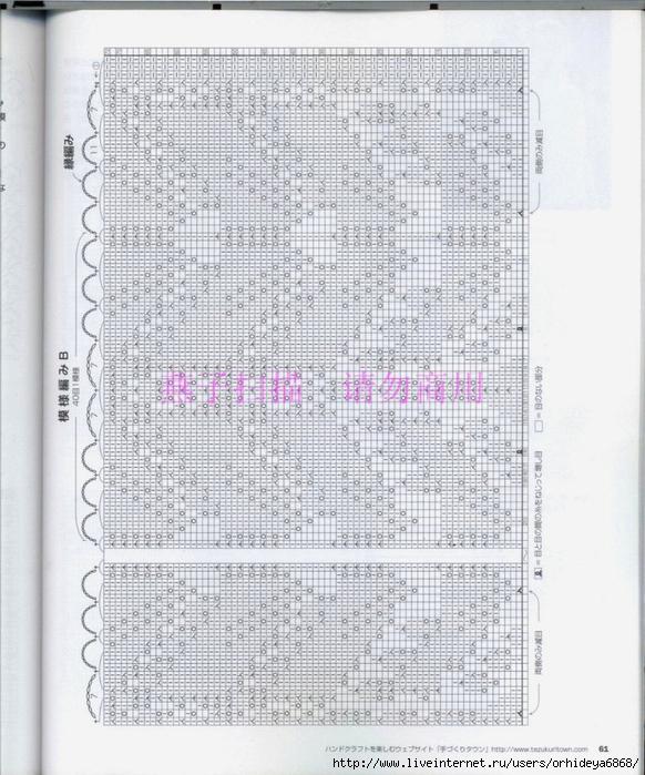 6 (582x700, 329Kb)