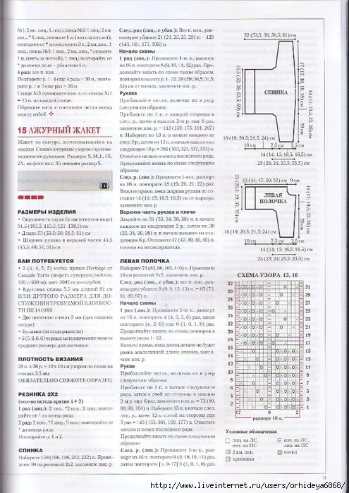 VK0066 (495x700, 329Kb)