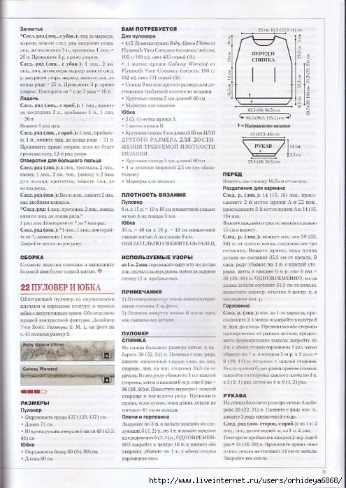 VK0074 (495x700, 338Kb)