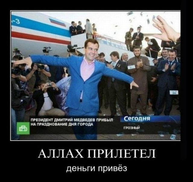 http://img1.liveinternet.ru/images/attach/c/4/82/199/82199799_02fe1480b726.jpg