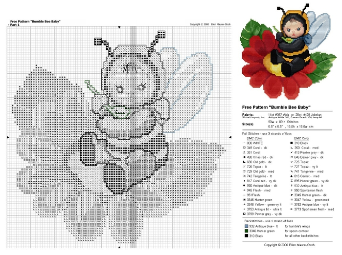 baby03_bumble (700x522, 262Kb)