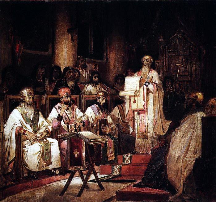 Второй Вселенский Констан тинопольский Собор. 1876 (700x655, 177Kb)
