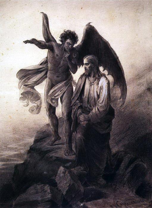 Искушение Христа. 1872 (511x700, 136Kb)