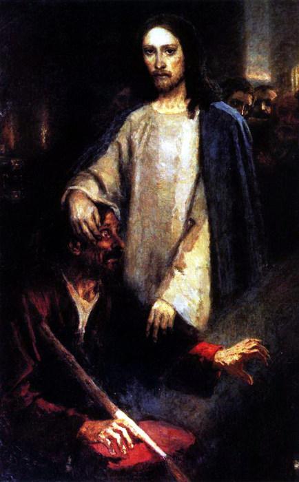 Исцеление слепорожденного Иисусом Христом. 1888 (434x700, 77Kb)