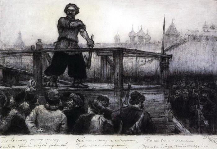Палач. 1891 (700x480, 124Kb)