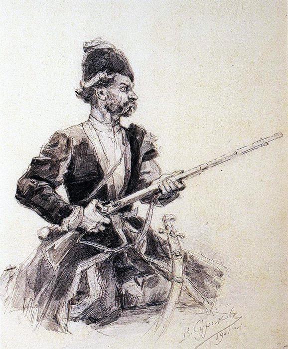 Казак с ружьем. 1901 (578x700, 186Kb)