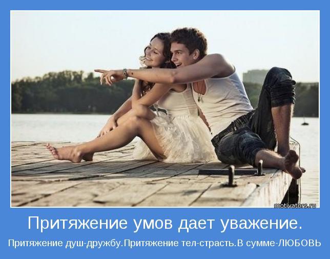 3841237_motivator31204 (644x505, 46Kb)