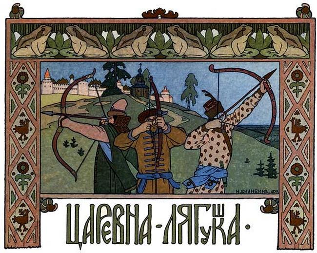 4498623_Skazki_Carevna_lyagyshka (650x519, 183Kb)