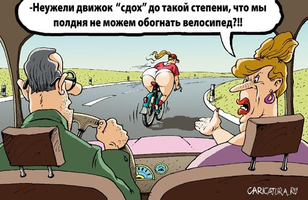 47133148_Bezuymyannuyy2 (600x391, 186Kb)