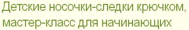 4683827_20120112_180232 (385x61, 10Kb)