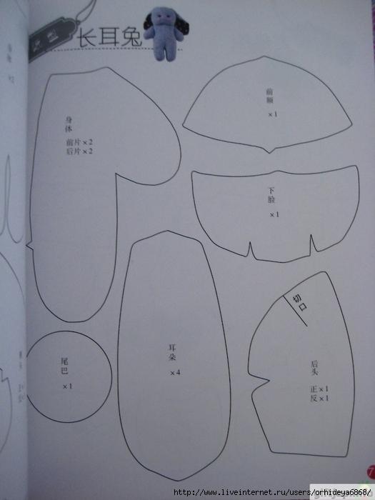 IMG_4264 (525x700, 238Kb)