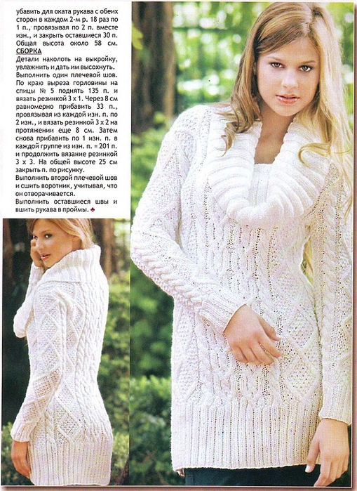 3863677_belaya_tynika (509x700, 183Kb)