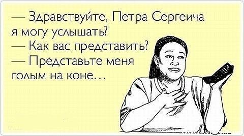 анекдоты приколы/4171694_11 (480x268, 44Kb)