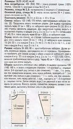 чаав1 (237x415, 59Kb)