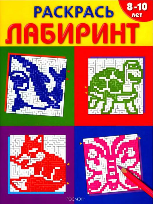 1 (528x700, 166Kb)