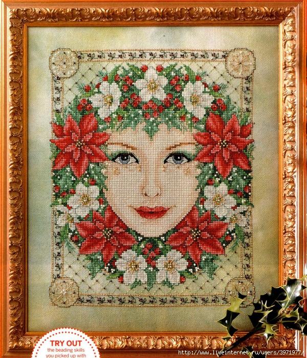 В списке запрещенных.  Пожалуйста, помогите найти скан к Christmas Goddess oт Джоан Эллиот. flower fairy.