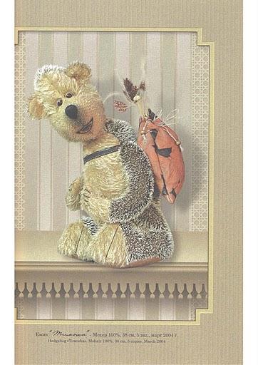 Медведь Тедди и его друзья. Джемма Кадж_p55 (362x512, 59Kb)