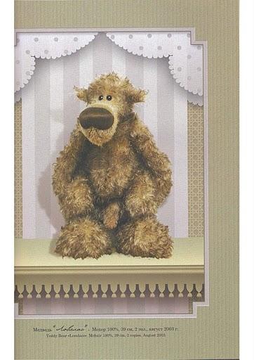Медведь Тедди и его друзья. Джемма Кадж_p57 (362x512, 49Kb)