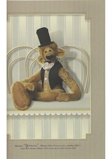 Медведь Тедди и его друзья. Джемма Кадж_p65 (362x512, 39Kb)
