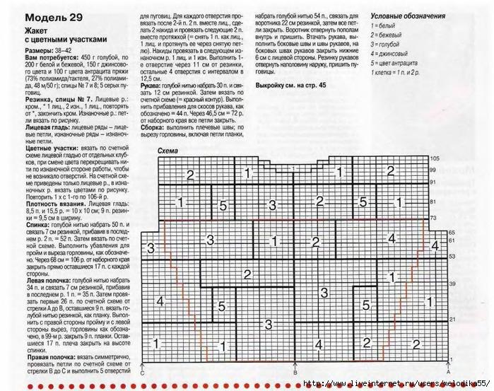 оомч1 (700x553, 339Kb)