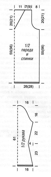 2 (204x700, 22Kb)