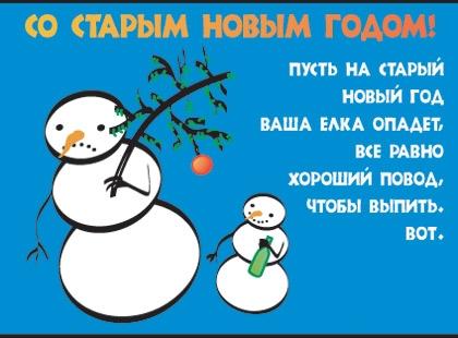 Stimka.ru_1294862231_7 (420x310, 86Kb)