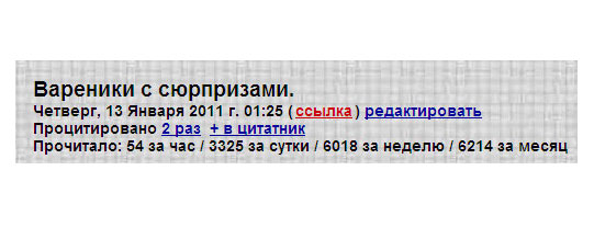 683232_vareniki_reyting3_1_ (512x94, 25Kb)/683232_vareniki_reyting3_2_ (541x207, 26Kb)