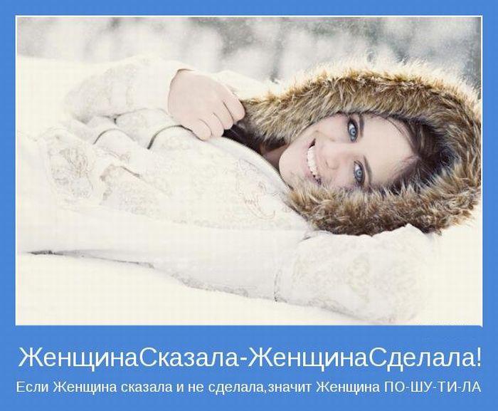 3422701_1326231504_motivatory_13 (700x577, 74Kb)