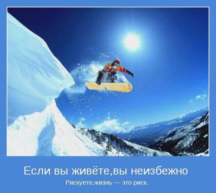 3422701_1326231482_motivatory_25_1_ (700x624, 71Kb)