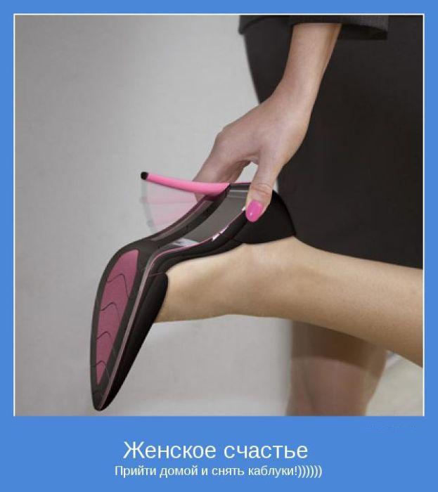 3422701_1326231458_motivatory_10 (623x700, 47Kb)