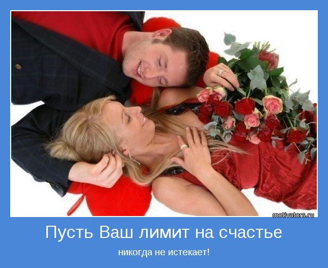 3422701_motivator18721 (644x526, 46Kb)