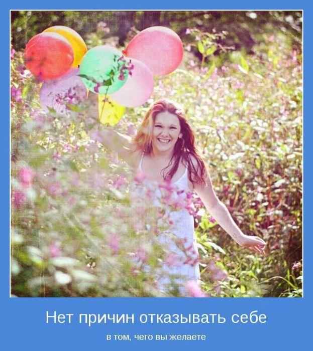 3422701_1326231489_motivatory_37 (623x700, 109Kb)