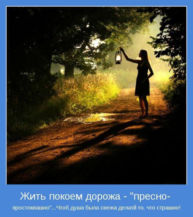 3422701_1326231510_motivatory_23 (623x700, 91Kb)