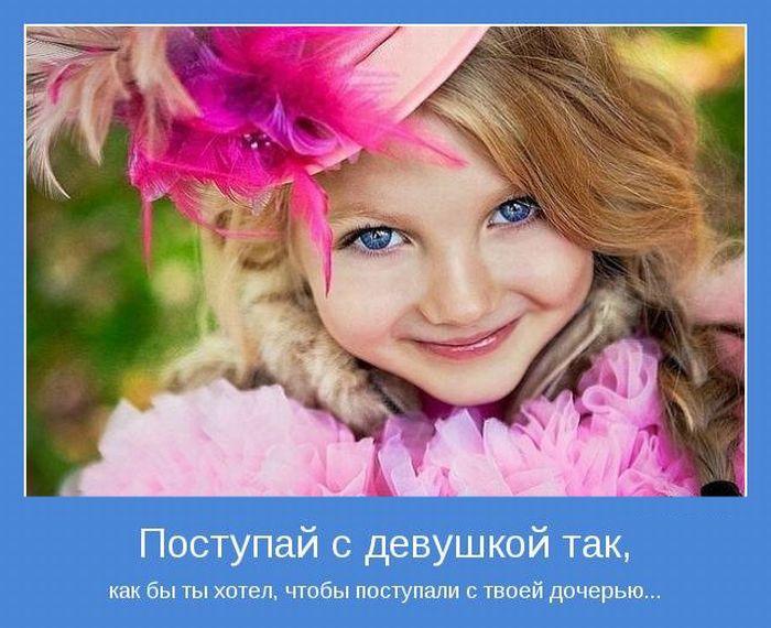 3422701_1326231488_motivatory_12 (700x570, 88Kb)