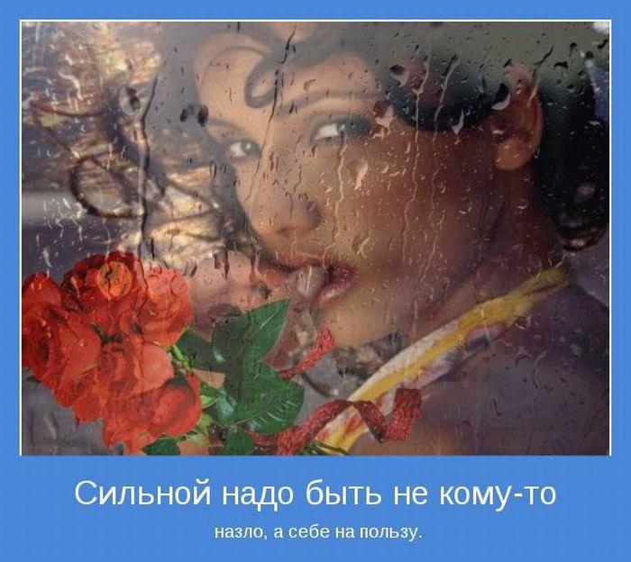 3422701_1326231545_motivatory_05 (700x624, 85Kb)