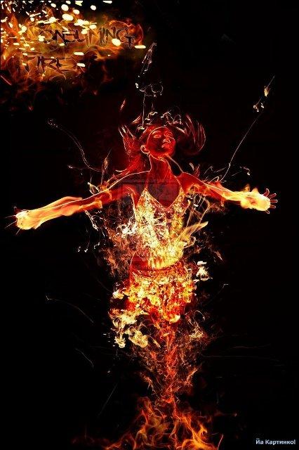 Рисунки огнем 31 (426x640, 56Kb)