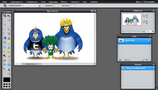 редактор изображений/2203716_redaktorizobrazhenij (520x296, 19Kb)/2203716_redaktorizobrazhenij (520x296, 19Kb)